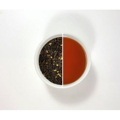 Té Negro Spicy Chai